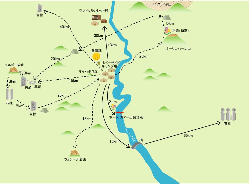 Ush_map